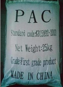 PAC(poly aluminum chloride)